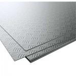 Лист стальной рифленый 2500х1250 мм, толщина 2.5 мм