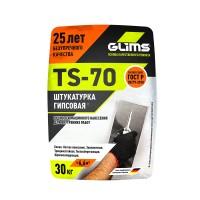 Штукатурка гипсовая GLIMS®TS-70 с перлитом, 30 кг