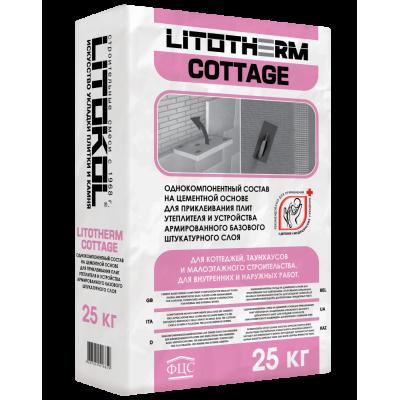 Штукатурно-клеевой состав Litokol Litotherm Cottage, 25 кг