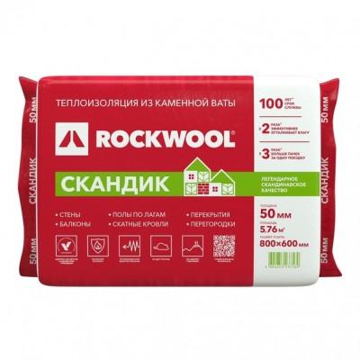 Утеплитель Rockwool Лайт Баттс Скандик 800х600х50 мм 12 плит в упаковке (5,76м2=0,288м3)